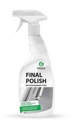 FINAL POLISH 0,5L czyszczenie stali nierdzewnej